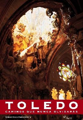 Transparente de la Catedral
