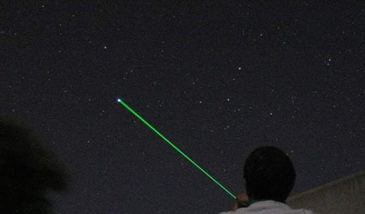 Observatorio Astronómico Segurilla