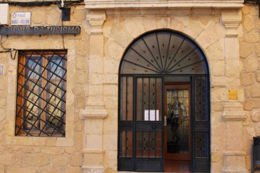 Museo Cervantino, exterior