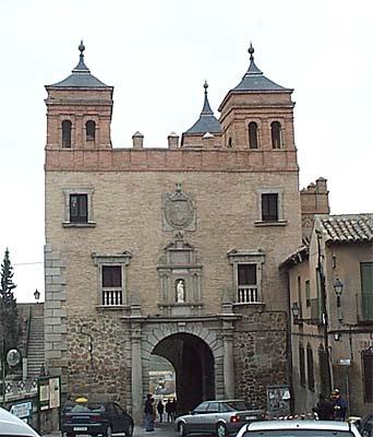 Puerta del Cambrón, fachada sur