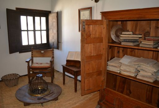 Casa Museo Cervantes,  Sala de Lectura