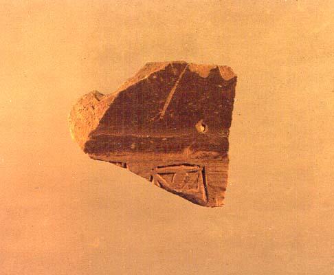 El Cerrón, restos arqueológicos (a)