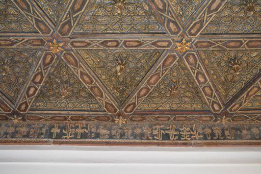 Palacio de los Cárdenas, artesonados (b)