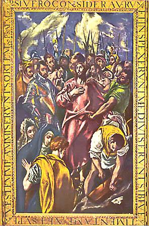 El Expolio, boceto en museo parroquial
