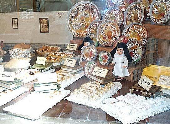 Artesanía del mazapán (a), Calle Santo Tomé