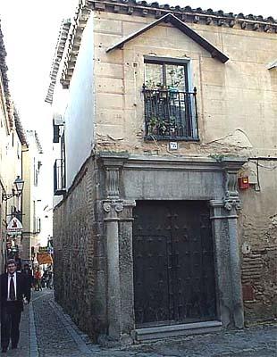 Calle de San Juan de Dios