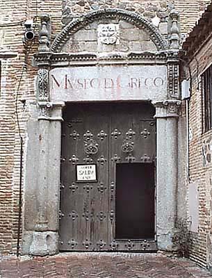 Museo del Greco, puerta de acceso