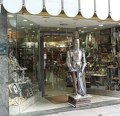Tienda de recuerdos, Calle Comercio
