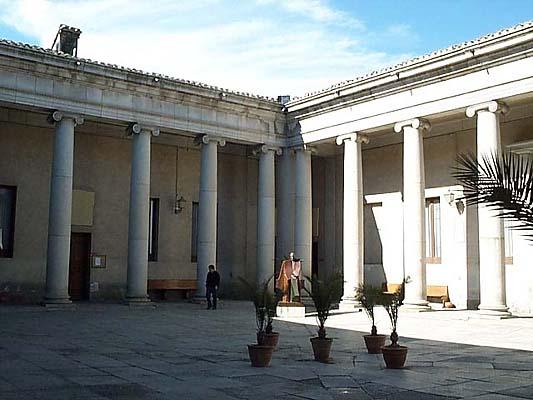 Universidad del Cardenal Lorenzana (b)