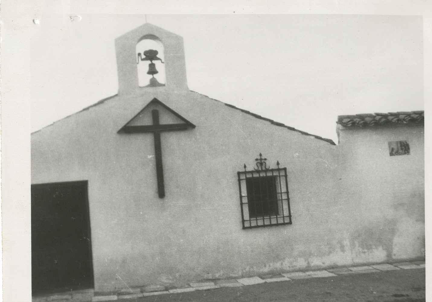 Alcabón. Casa Petra Corral. 1963 (P-9)