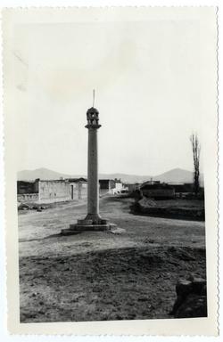 Menasalbas. El rollo. 1959 (P-2707)