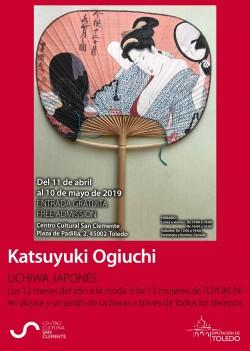 Katsuyuki Ogiuchi