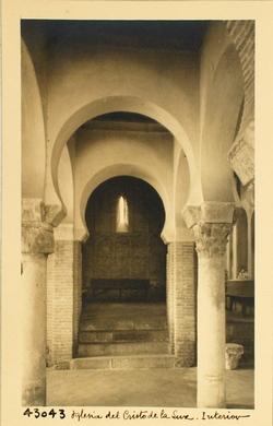 C.L.43043-Mezquita del Cristo de la Luz. Nave central