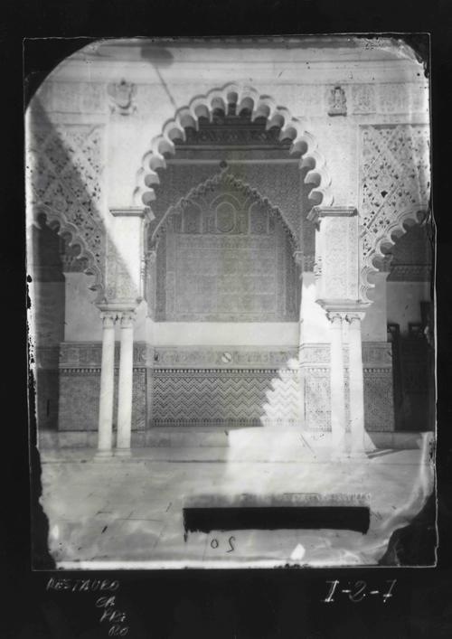I2-7 Alcázar. Detalle del Patio de Doncellas