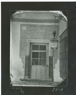 I3-4 Casa Pilatos- Puerta con alfíz en la galería baja