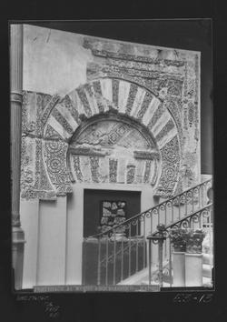 E3-13 Reproducción de una puerta de la Mezquita de Córdoba