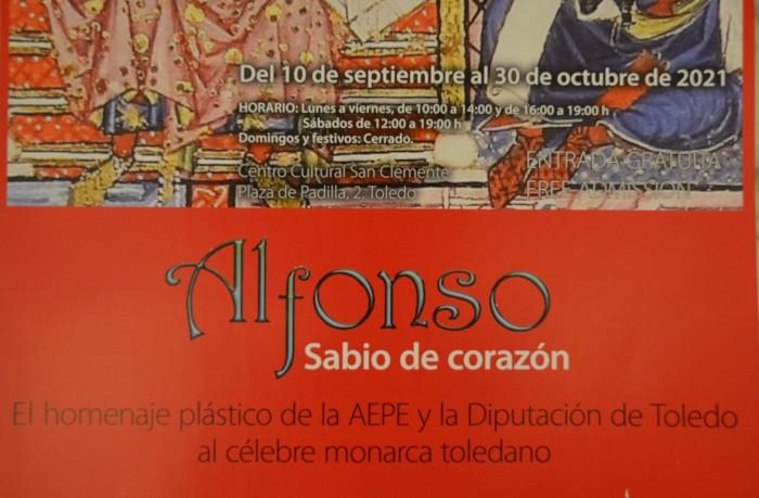 Cartel de la exposición conmemorativa del aniversario del nacimiento de Alfonso X el Sabio