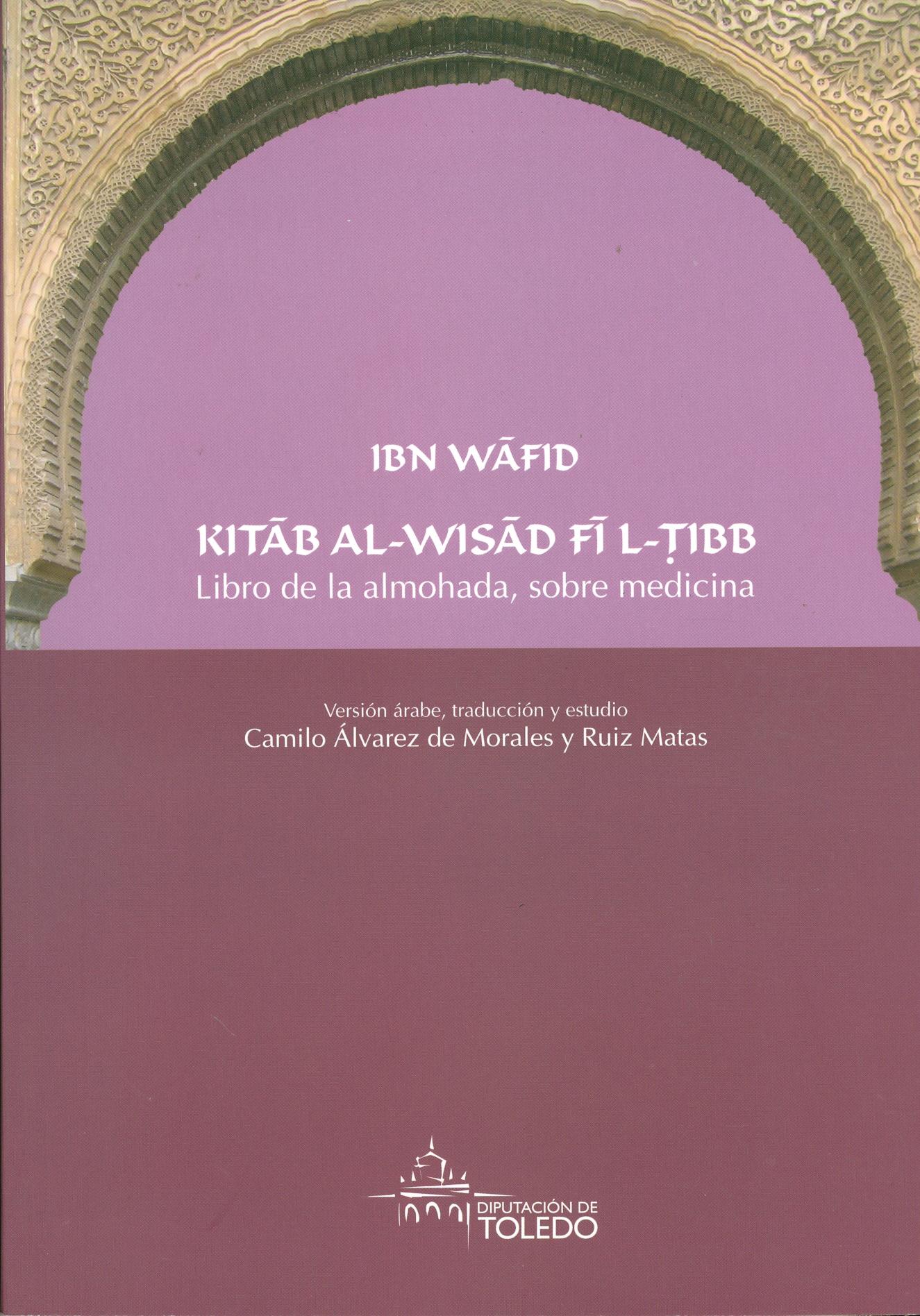 Kitab Al-Wisad- Fi L-Tibb - Libro de la almohada, sobre medicina