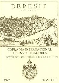 Actas del Congreso Beresit III. Tomo III
